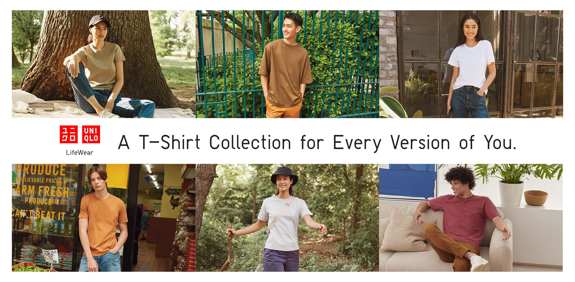 New Uniqlo T-Shirt Collection 2021